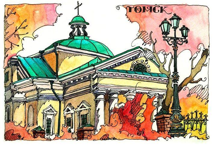 Открытки днем, открытки с томском