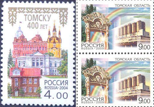 Стоимость марки по россии на открытку 7639