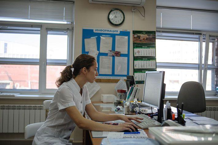 Академический центр лабораторной диагностики