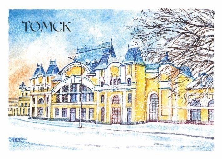 Старые открытки томска, скорби открытки
