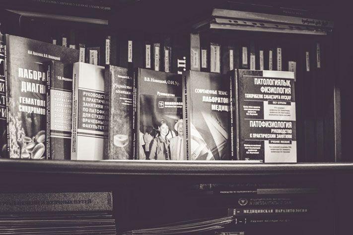 Учебник по патофизиологии новицкий скачать memochecks.