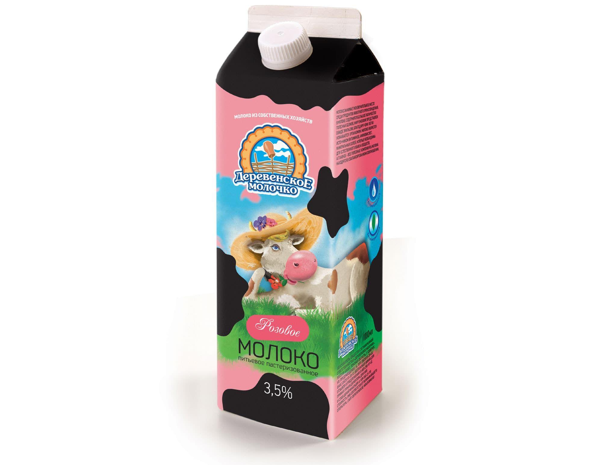 У девушку молоко появится