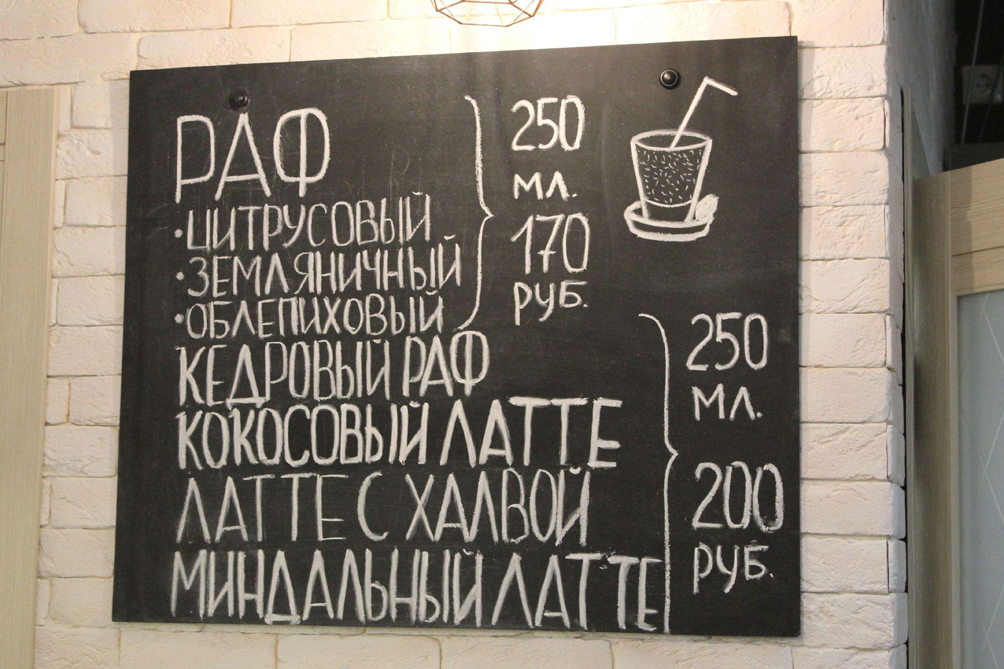 фабрика здоровой еды челябинск