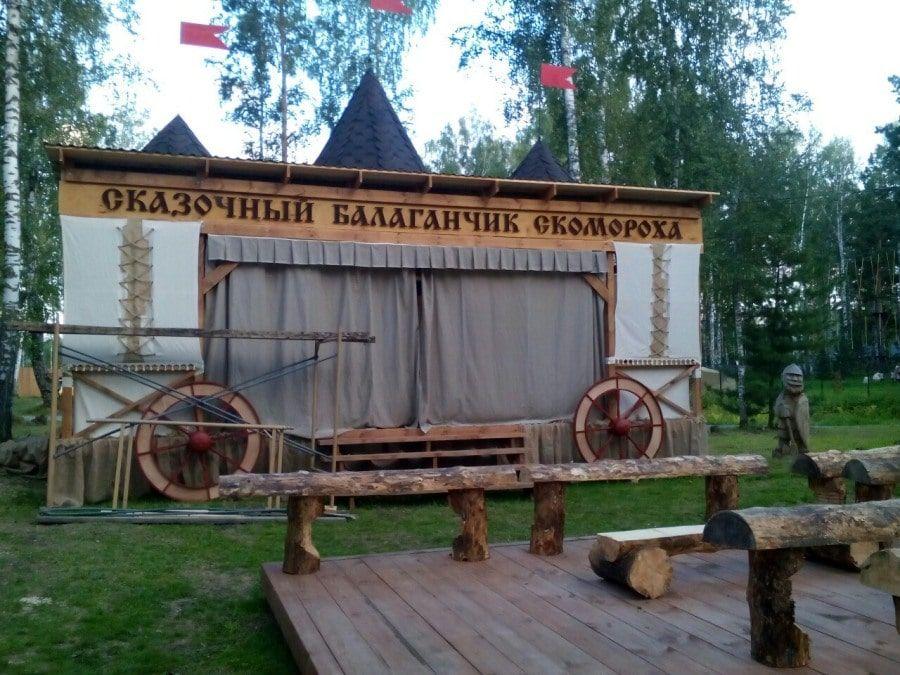 Культура в Томске Праздник топора отменили фестиваль театров Фестиваль кукольных театров продолжится в Томске несмотря