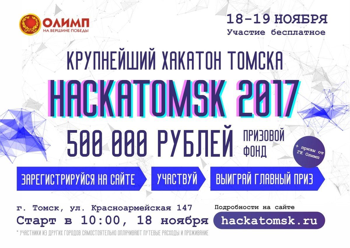 презентация букмекерская контора