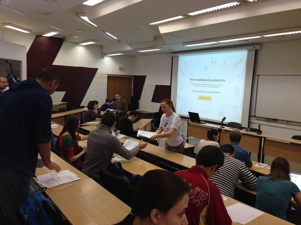 Граждане Екатеринбурга напишут контрольную поматематике