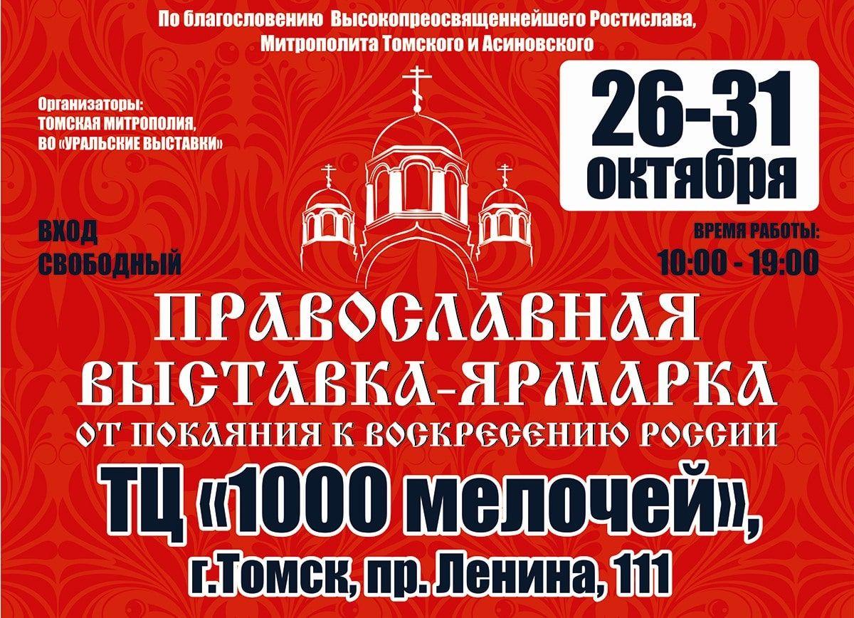 Организатор: выставка оНиколаеII ипоказ