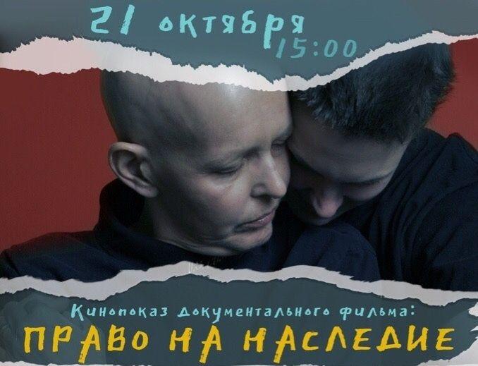 prosmotr-filma-o-lesbiyankah-svyaz-porno-video-russkie-bryunetki-v-kolgotkah