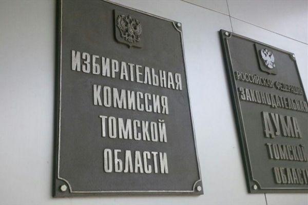 Депутаты томской облдумы сформировали новый состав Избиркома