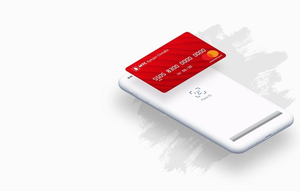 как пополнить кредитную карту мтспроверить физ лицо на сайте судебных приставов