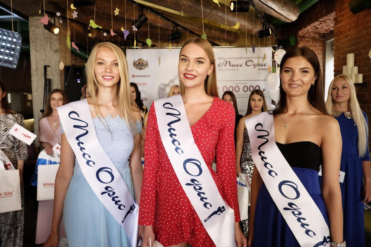 Сайт с девушками в г томске