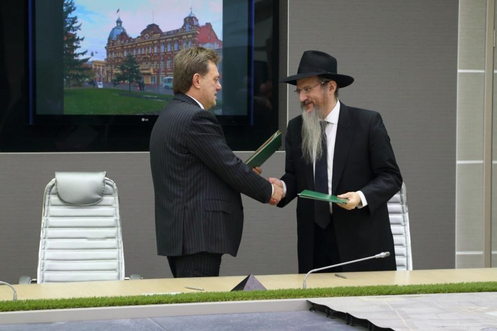 Под эгидой ФЕОР вТомске будет создан Еврейский общинный центр