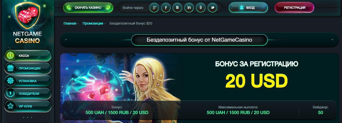 Кино про игровые автоматы игать в игровые аппараты бесплатно